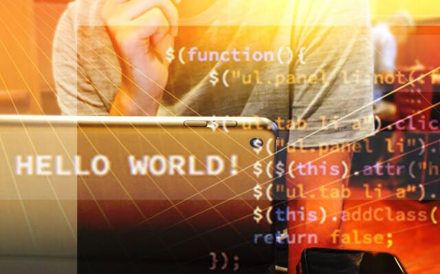 パソコンとプログラム