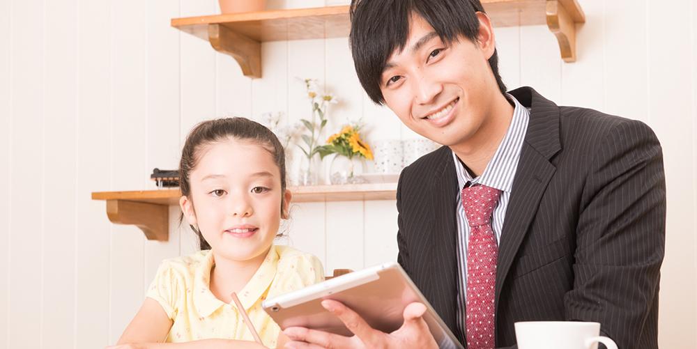 家庭教師と生徒