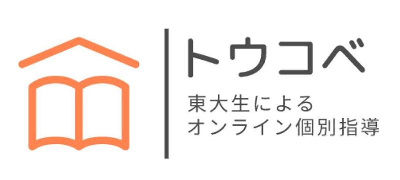 トウコベのロゴ