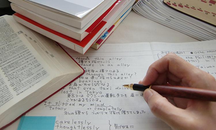 家庭教師に教わった勉強法